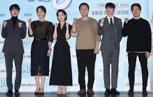 마동석·박정민·정해인·염정아 시동, 사람 냄새 물씬…웃음·감동 잡다(종합)
