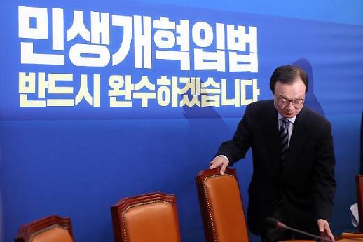 이해찬 한국당 추태 목불인견…檢, 국회 오지 말라