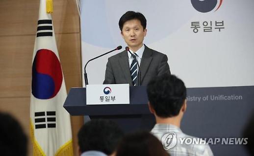 """통일부 """"대북 인도적 지원, 남북관계와 무관…문제 제기 적절치 않아"""""""