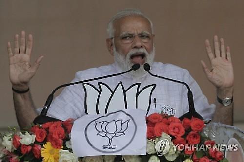 인도, 2029년 일본 넘어 세계 3위 경제대국 도약