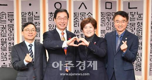 경북·대구교육청, 교류증진 협의회 열어