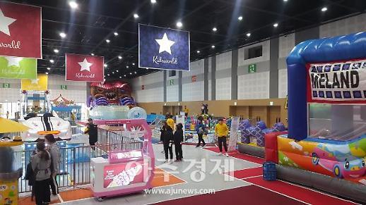 경주화백컨벤션센터, 동계장기이벤트 '2019-20 경주키즈월드' 진행