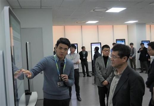 삼성전기, 제1회 AI 데이 개최…스마트팩토리 구현에 박차