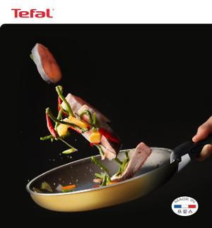 테팔, 신제품 출시...특허 손잡이로 효율성↑