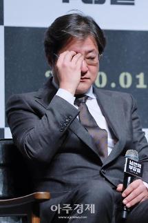 [포토] 곽도원, 미투 논란 이후 첫 공식석상 (남산의 부장들)
