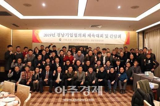 중국 칭다오서 경남기업협의회 송년회 및 간담회 개최