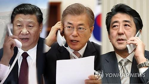 한중일 정상회의 앞둔 韓외교가, 한일·한중 관계개선 물밑작업 中