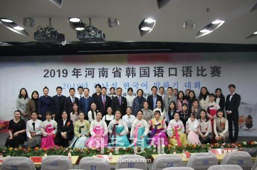 경북도, 2019년 허난성 한국어 말하기 대회 개최