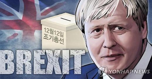 英 오늘 총선…진짜 문제는 브렉시트보다 재정지출 확대?