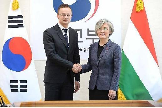 수교 30주년 한·헝가리 외교장관회담 개최…유람선 사고 후속조치 협조 당부
