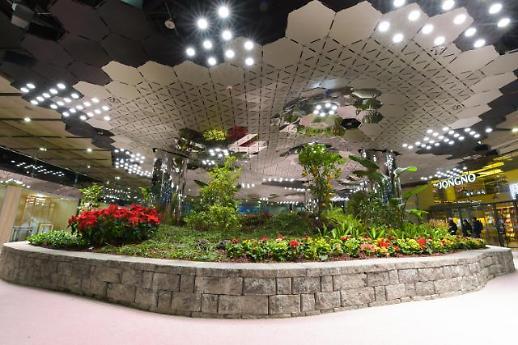 지하철1호선 종각역에 태양의 정원…자연광 이용한 도심속 지하정원