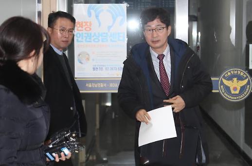 [포토] 김건모 측 성폭행 혐의로 고소한 여성 무고로 맞고소