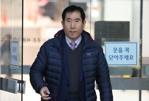 [포토] 댓글 조작 결심공판 출석하는 조현오