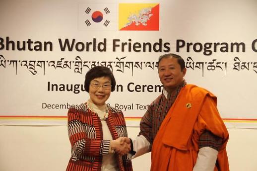 코이카, 부탄 월드프렌즈사무소 개소'봉사단원 최초 파견'