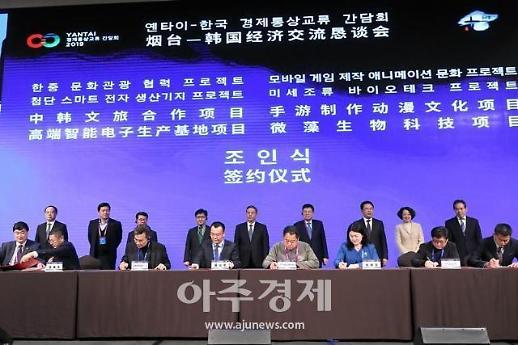 옌타이 고신구, 한국서 경제교류활동 펼쳐 [중국 옌타이를 알다(418)]