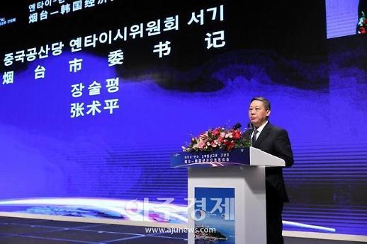 기조연설 하고 있는 장수핑 옌타이시 당서기 [중국 옌타이를 알다(419)]