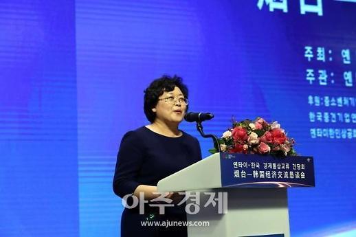 옌타이시를 소개하고 있는 천신쯔 부비서장 [중국 옌타이를 알다(420)]