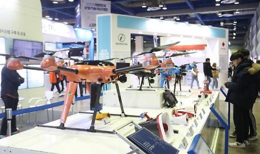 R&D 신기술·신제품 동향 한눈에…산업기술 R&D 대전 열려