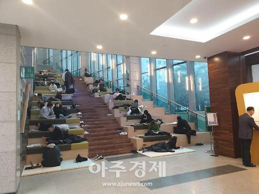 [아주초대석] 부경대 '스타트업 100' 창업 지원…'계단식 도서관' 화제