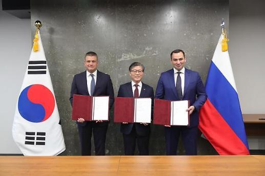 LH, 러시아 연해주에 한국형 산업단지 조성…한국기업 북방진출 지원