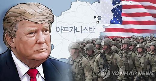 """""""아프간 주둔 미군 30% 철수한다""""…금주 발표"""