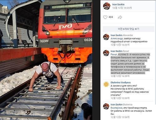 러시아판 차력의 달인 혼자서 열차 끌어
