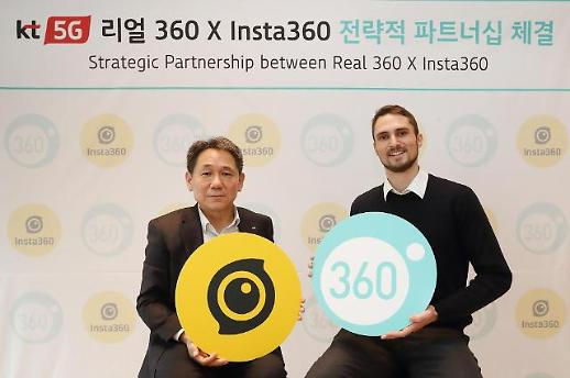 KT, 글로벌 360카메라 1위 '인스타360'과 맞손