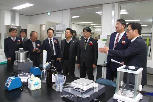 경북도보건환경연구원, 포항농수산물현장검사소 개소