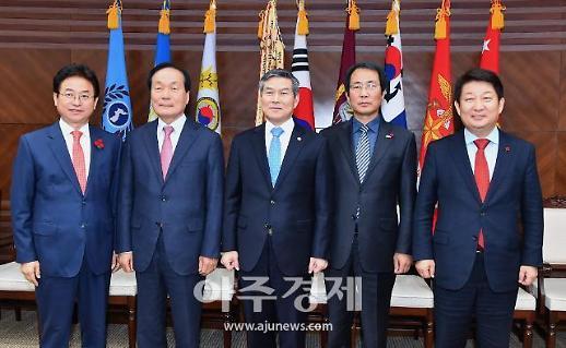 '제2회 대구 군 공항 이전사업 지원위원회' 개최