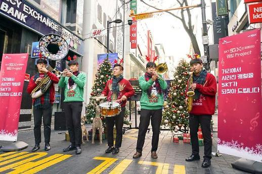 거리서 사라진 캐럴 다시 울려 퍼진다… SK텔레콤 플로 크리스마스 음원 무료 제공