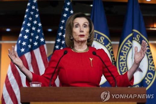 트럼프 탄핵안 상원 제출 시기는? 민주-공화, 2라운드 돌입 신경전