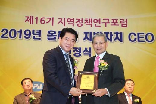 박준희 관악구청장 2019년 올해의 지방자치 CEO 선정