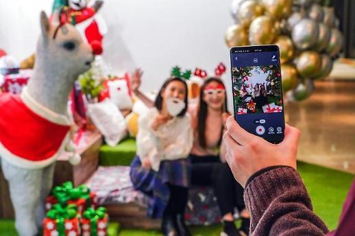 SK텔레콤, 전국 부스트파크서 '5G 크리스마스'