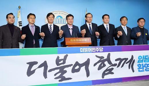 차관급 인사 3명 민주당 입당…與 정책 역량 강화 기대