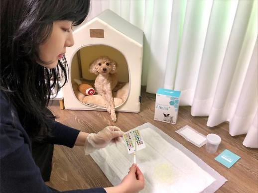 GS25, 업계 최초로 반려동물 질병 체외 검사 키트 내놓는다