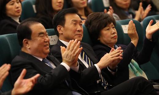 文 의장 문희상案, 대법원 판결이 전제…日기업 책임 소멸 안돼
