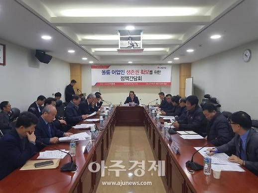 해수부, 오징어 급감 피해 '울릉 어업인 긴급경영안정자금 지원' 결정