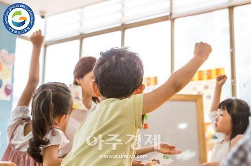 경북교육청, 내년부터 초·중 학력평가 시행