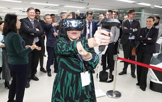2020년 하반기, 스웨덴에 북유럽 과학기술 협력 거점센터 설치