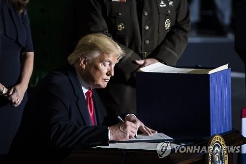 美 우주군 신설…트럼프 우주는 새 전쟁 영역