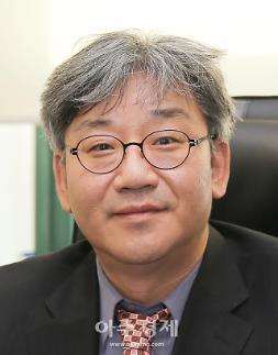 [2020 정시] 세종대, 한국사 가산점 받으려면 3등급 이상이어야