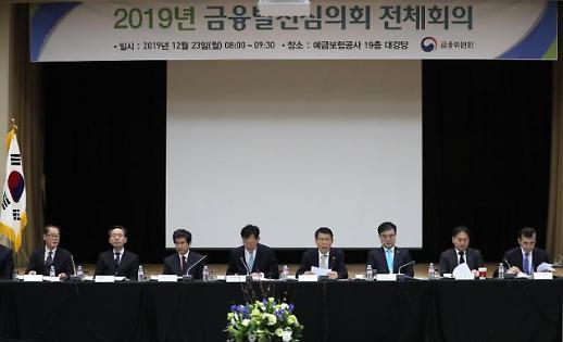 """은성수 """"내년 화두 혁신금융…자금 물꼬 돌리기 위해 인프라 정비""""(종합)"""