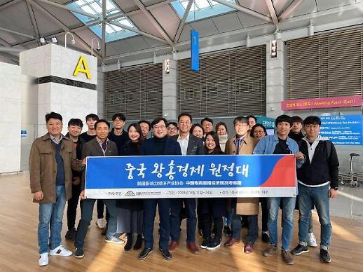 [人터뷰] 김현성 인플루언서경제산업협회장 디지털로드 통해 아시아 유통 채널 열어야