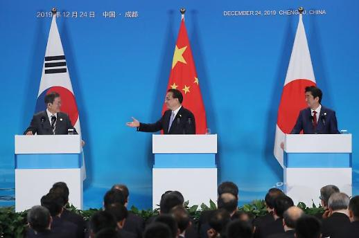 [데스크 칼럼] '구동존이(求同存異)'로 동북아 평화·번영 시대를 밝히자