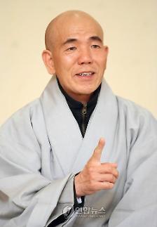 [삶의기억]불교계의 가장 맑은 큰스님이 입적하다, 봉암사 적명스님