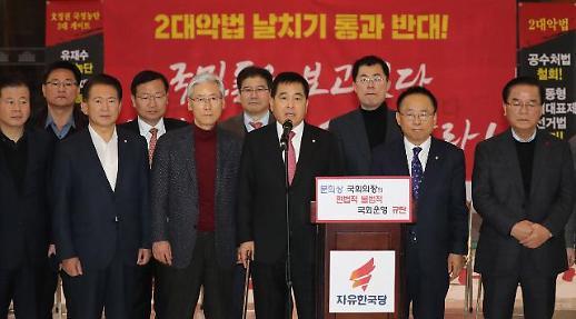 심재철 위헌적 선거제도…좌파독재 연장 불순한 의도