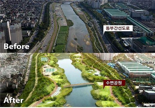 서울 동부간선도로 지하화 제3자 제안 공고 실시