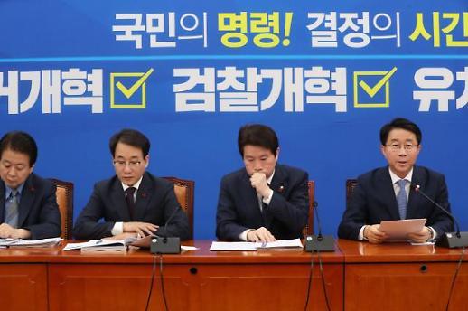 이인영 내일까지 본회의 소집…단호히 선거법 처리