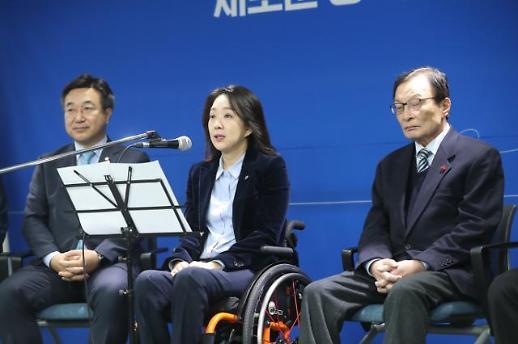 與, 인재영입 1호 40대 여성 장애인 최혜영 발표…총선 체제 돌입