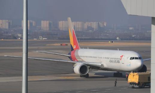 아시아나항공, 창립 31년 만에 금호 떠나 HDC현산 품으로